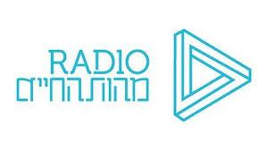 לוגו רדיו מהות החיים