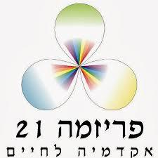 לוגו פריזמה 21