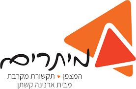 לוגו מרכז מיתרים